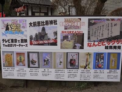1大前神社13.jpg