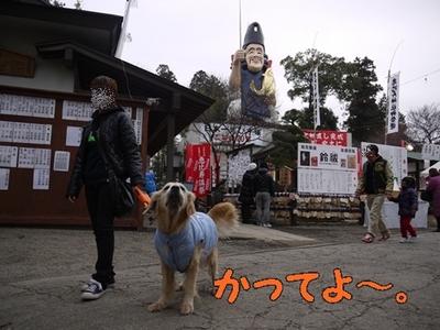 1大前神社16.jpg