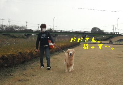 永野川公園5.jpg