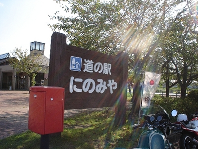 公園04.jpg